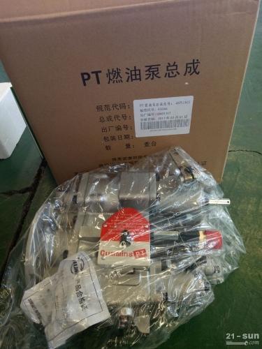 4951501PT泵济宁山推SD22推土机高压油泵