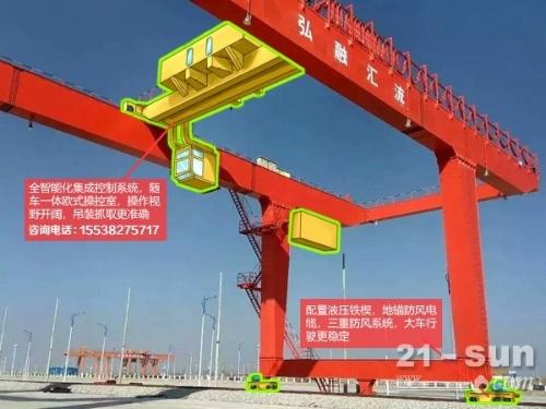 甘肃白银80吨龙门吊厂家梁场起重机的选用