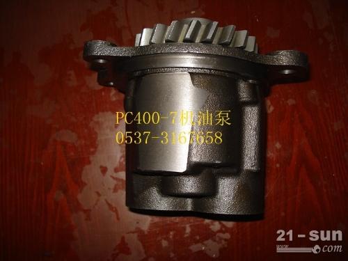 小松挖掘机PC400-7机油泵 小松配件