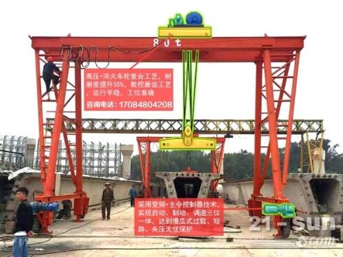 20米长5吨花架吊现货 云南昆明轮胎式提梁机销售厂家