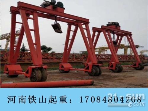 浙江杭州轮胎式提梁机图片 100t梁场龙门吊特点优势