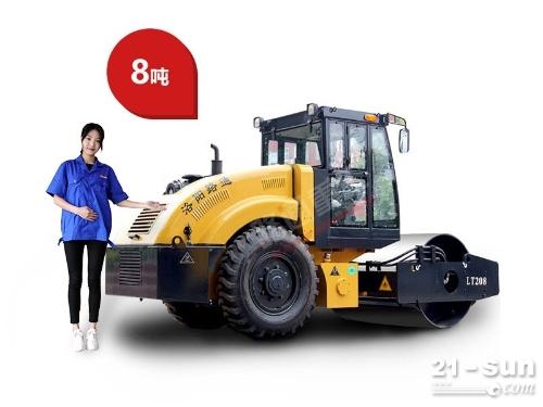 8吨压路机,洛阳路通8吨单钢轮振动压路机