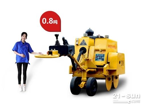 0.8吨压路机,手扶压路机,洛阳路通0.8吨全液压手扶振动压路机