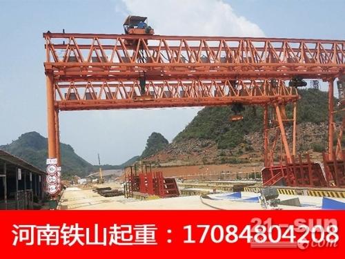 MDG单主梁L型龙门吊使用广泛 重庆花架龙门吊出租厂家