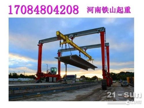 云南保山轮胎门式起重机图片 出租20吨龙门吊