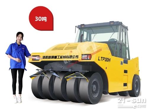 30吨全液压轮胎压路机