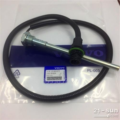 机油油位传感器