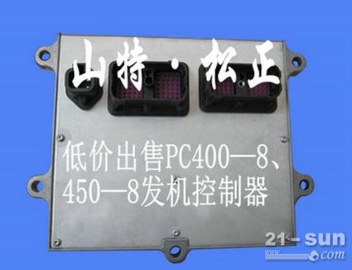 小松装载机WA500-3控制器总成7823-54-1000厂家批发零售