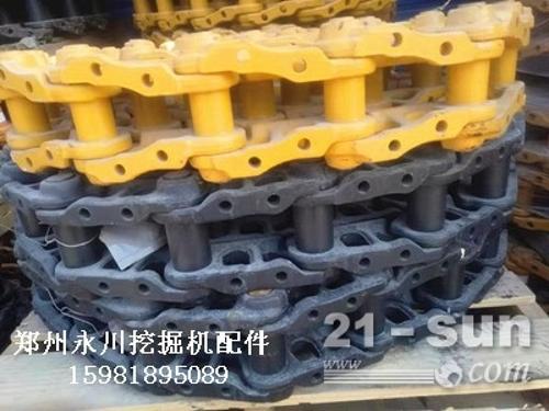 三一75链条链节链条链销链板履带板郑州永川挖掘机配件1598...