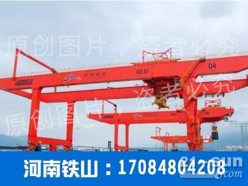 贵州安顺轮胎式集装箱起重机厂家生产液压龙门吊