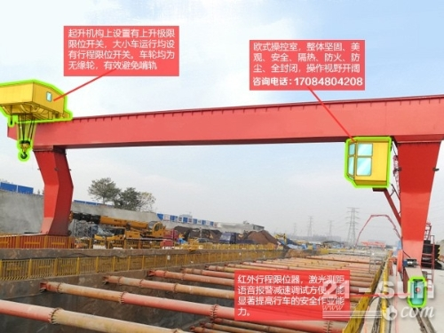山东泰安龙门吊租赁厂家生产出售2吨龙门架