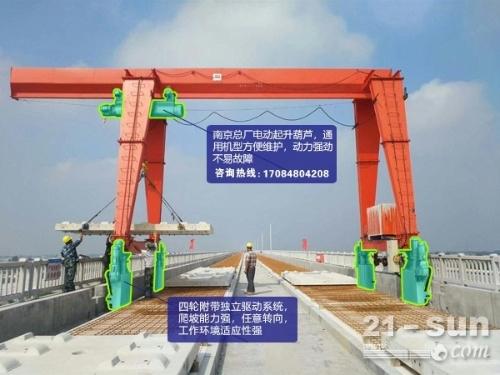 广东珠海80t龙门吊租赁价格透明质量上乘