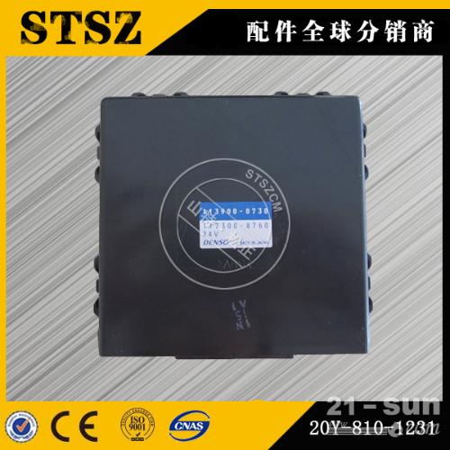 小松挖掘机PC270-7进气加热器6732-81-5120小松原厂配件