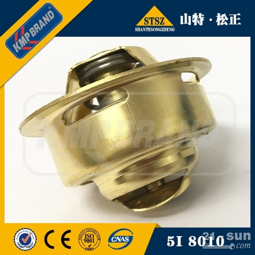 日本进口小松挖掘机PC270-7恒温器壳体6732-61-6231现货出售