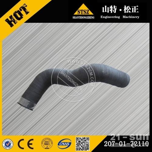 涡轮增压器油管6738-81-8410小松挖掘机PC270-...
