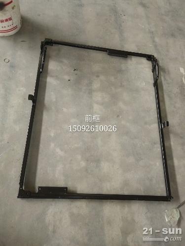 小松挖掘机PC200-7驾驶室前框 小松配件