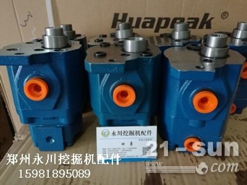 斗山55先导泵齿轮泵郑州永川挖掘机配件15981895089