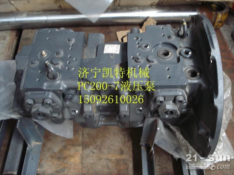 小松挖掘机配件 小松PC200-7液压泵