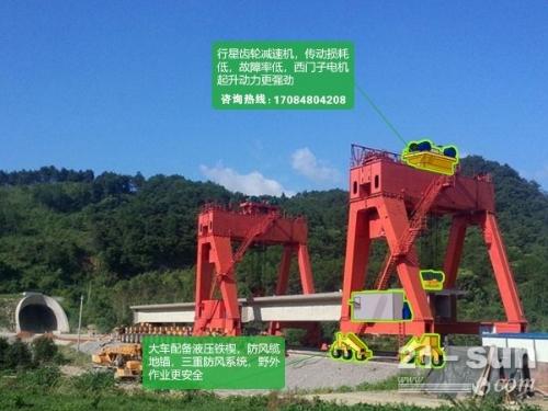 集装箱龙门吊规格完整 重庆轮胎式提梁机厂家