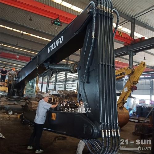 挖掘机加长臂生产厂家