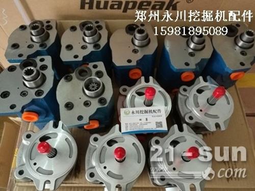山河智能70液压泵先导泵齿轮泵15981895089郑州永川挖掘机配件