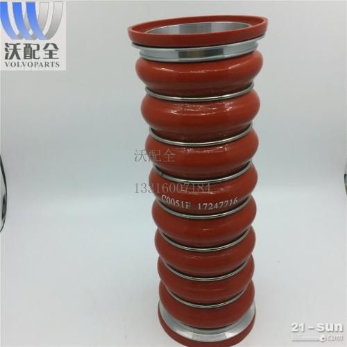 沃尔沃  EC350增压空气管 中冷管 17247716