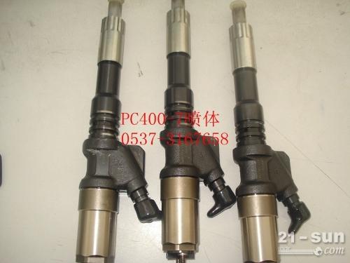 小松挖掘机PC400-7喷体 小松配件