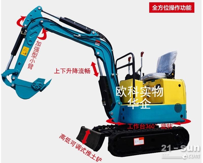 挖掘机轮式轮式挖掘机85型号