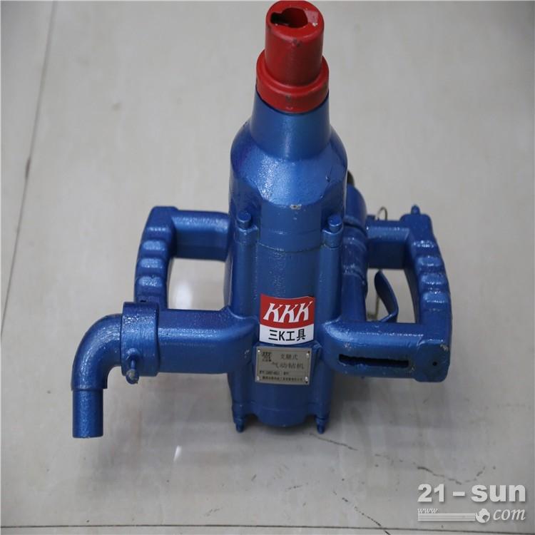 矿用ZQS-35/1.6S型气动手持式钻机探水探瓦斯炮眼锚杆支护风煤钻ZQS-35/1.6S型气动手持式钻机