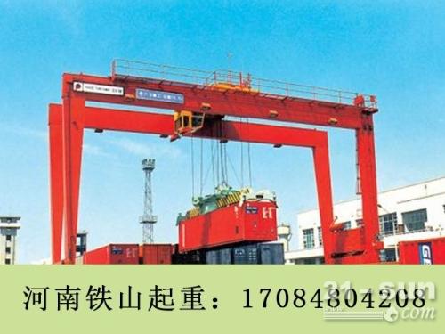 浙江宁波轮胎门式起重机厂家出售10吨半门式龙门吊