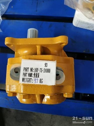变速泵16y-75-24000