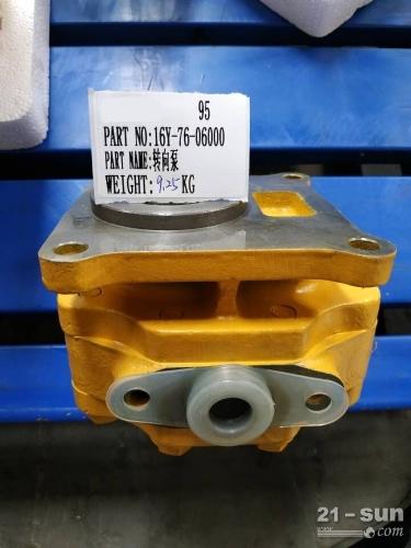 转向泵16y-76-06000