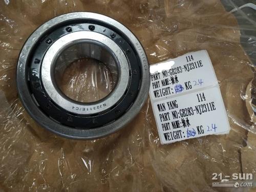 轴承GB283-NJ2311E