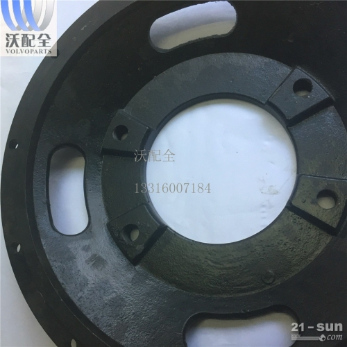 沃尔沃 EC210 240 液压泵喇叭口连接盘