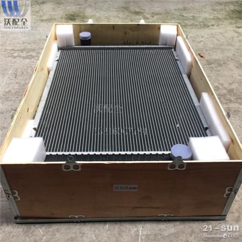 沃尔沃  EC240 290新款水箱 铝塑 11110705