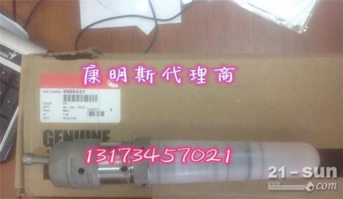上海动力展小松PC1250喷油器4902827小松包装