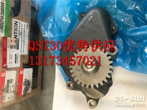 博世QST30喷油泵4955358特雷克斯TR100新款发动...