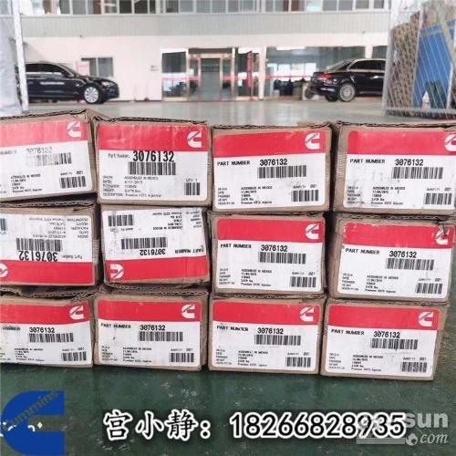 广西柳工康明斯发动机K50美康喷油器3076132