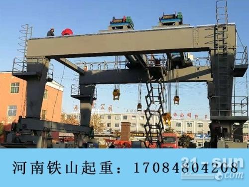 西藏拉萨轮胎式起重机销售厂家出售50吨龙门吊