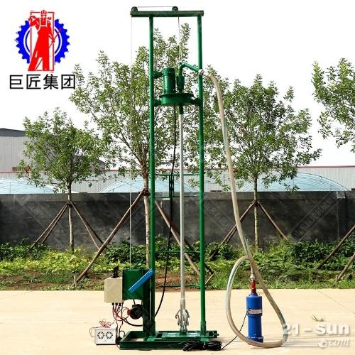 小型全自动打井机便携电动水井钻机农村160米
