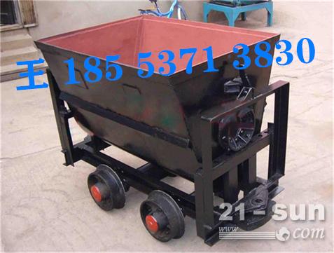 KFU0.75-6翻斗式矿车