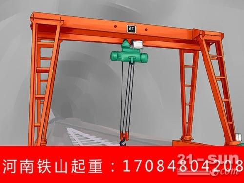 福建福州二手龙门吊出租MH型电动葫芦门式起重机