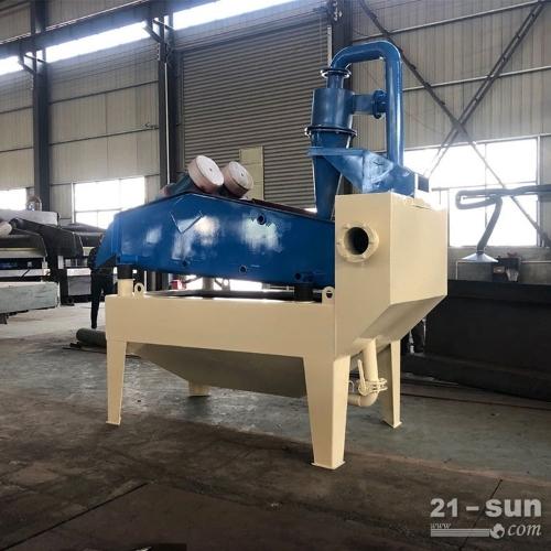 全自动细沙回收机-细砂回收机定制厂商