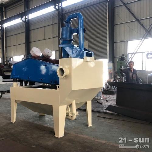 高效尾砂回收机-大型细沙回收机价格