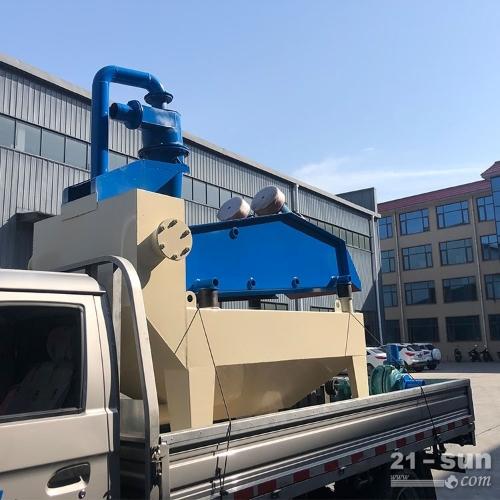 尾砂回收机-细沙回收机