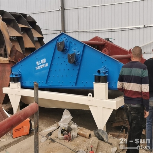 矿用脱水高频振动-脱水震动输送机-尾矿脱水筛
