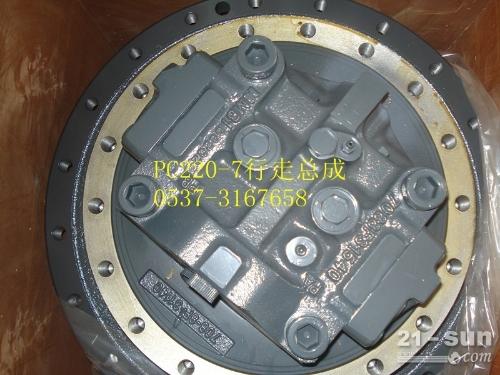 小松挖掘机PC220-7行走总成 小松配件
