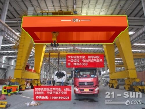 重庆50t龙门吊出租支持防摇摆装置功能