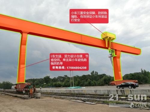 贵州铜仁50t龙门吊出租地铁门式起重机