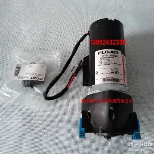 双钢轮压路机洒水泵 喷水泵